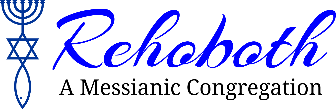 Rehoboth Messianic Congregation